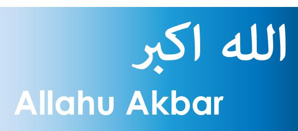 prayer in islam for beginners